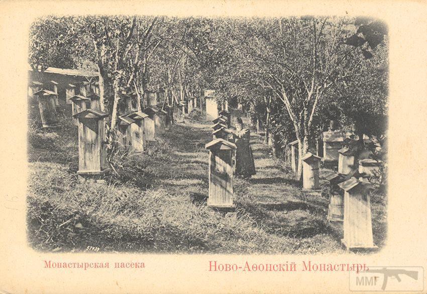 61621 - Мальовнича Україна.