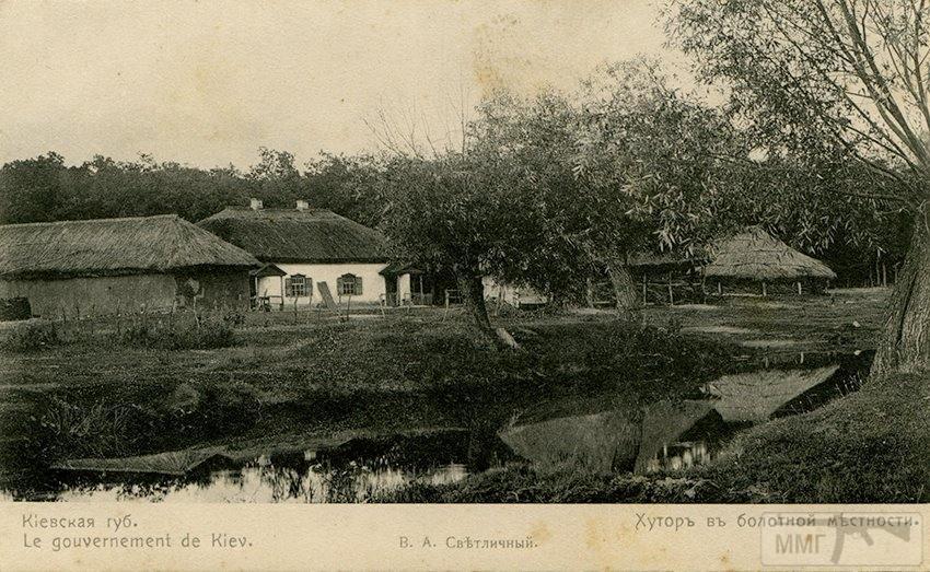 61623 - Мальовнича Україна.