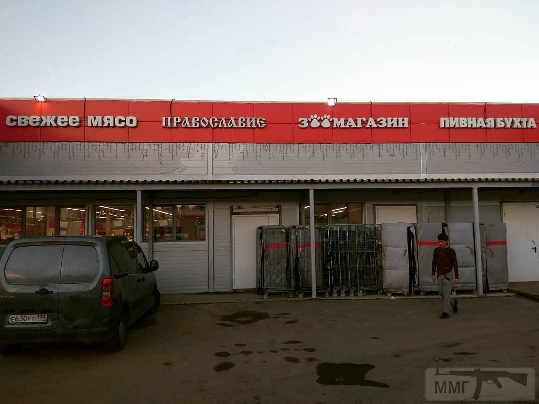 61917 - А в России чудеса!