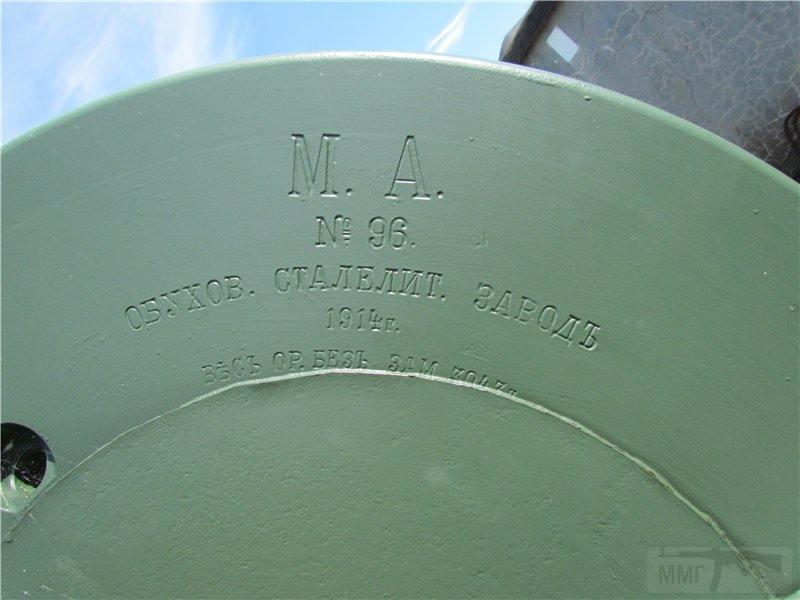 6193 - Корабельные пушки-монстры в музеях и во дворах...