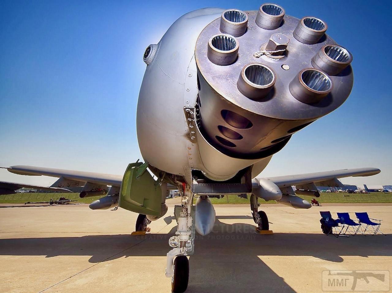 61963 - Авиационное пушечное вооружение