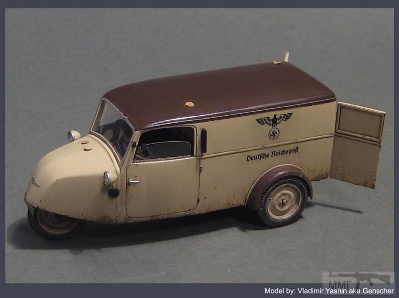 62057 - Легковые автомобили Третьего рейха