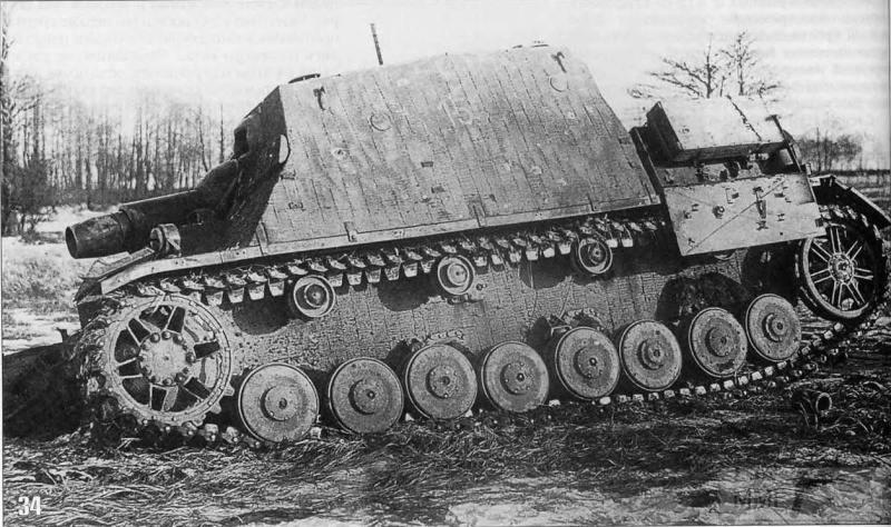 62245 - САУ Вермахта