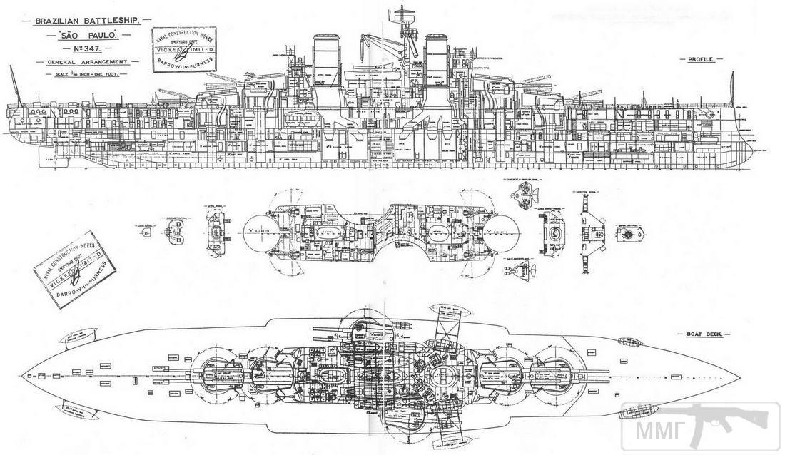 62297 - чертеж сан паулу