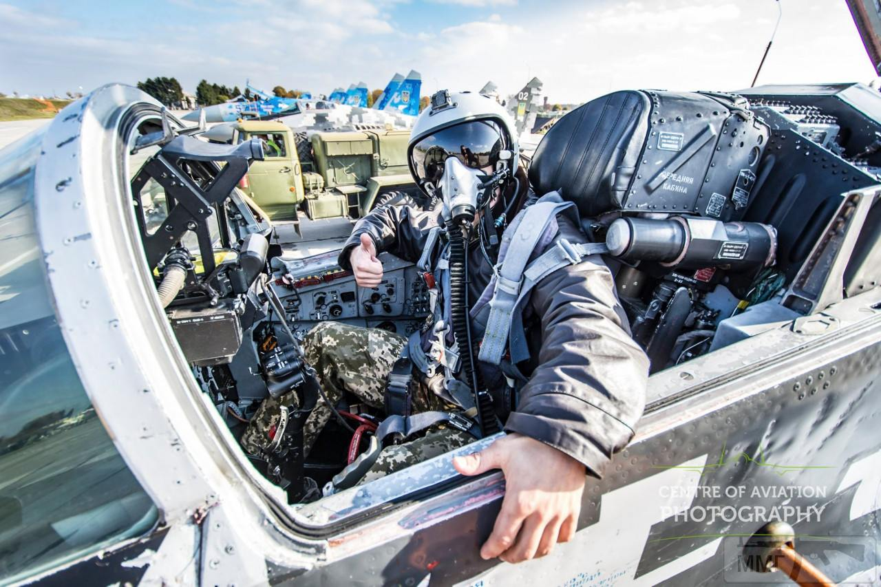 62383 - Воздушные Силы Вооруженных Сил Украины