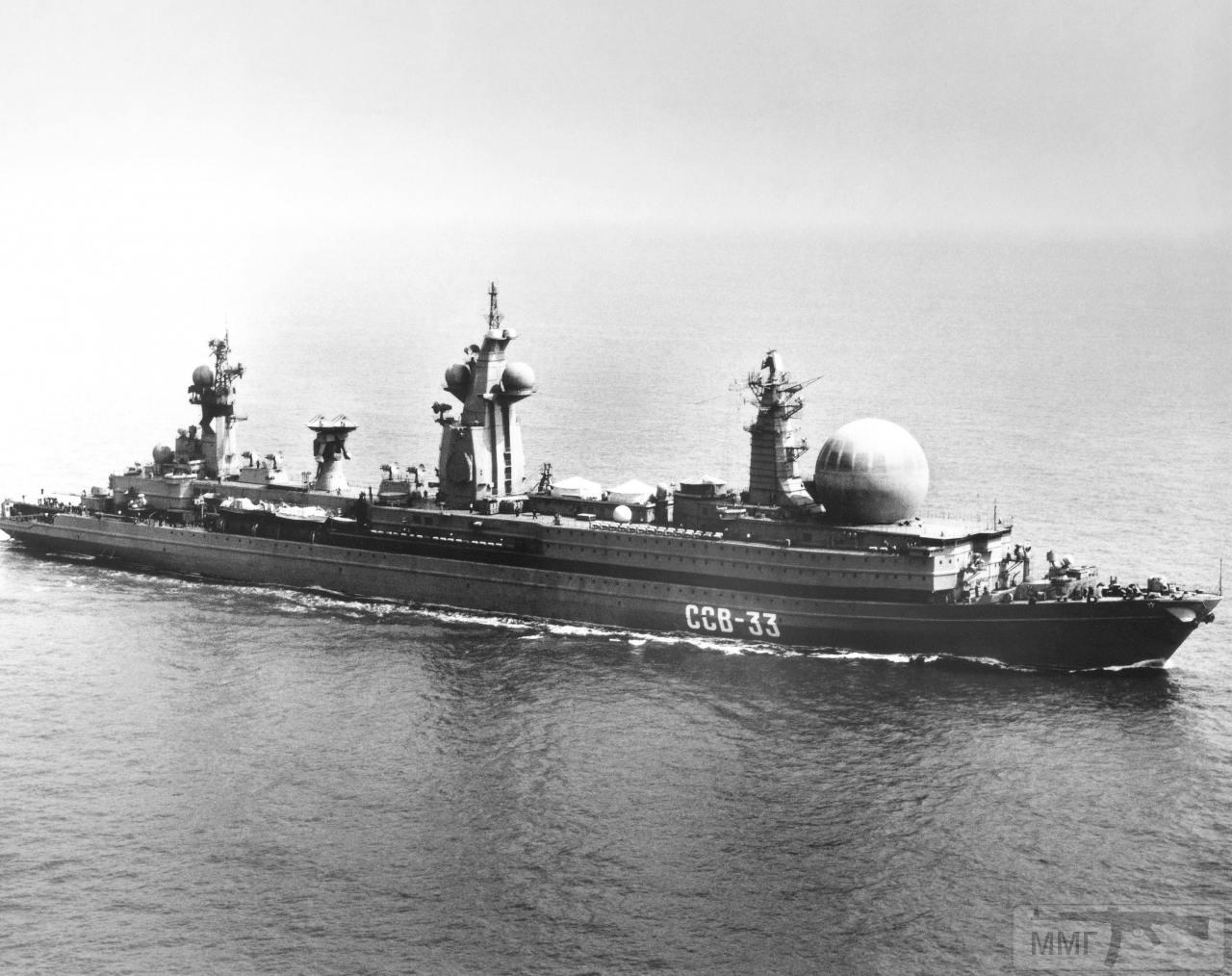 62414 - ВМФ СССР