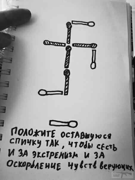 62577 - А в России чудеса!