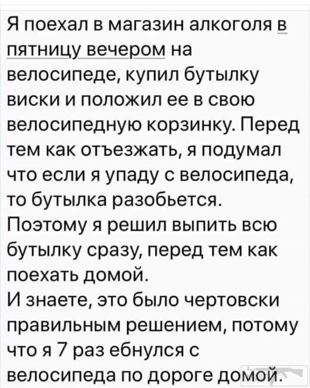 62602 - Пить или не пить? - пятничная алкогольная тема )))