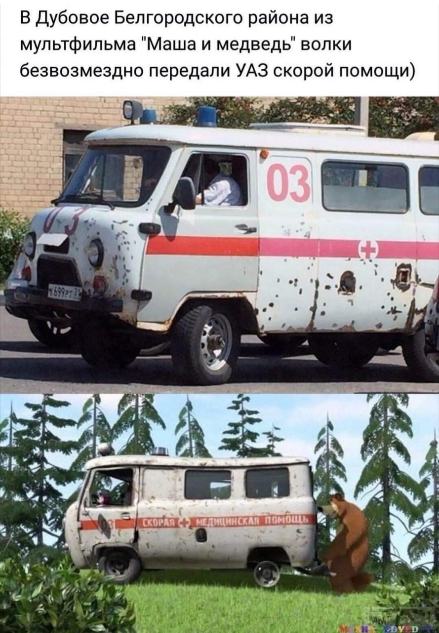 62657 - А в России чудеса!