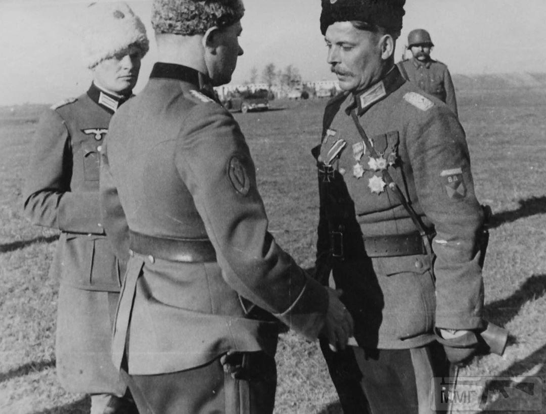 62707 - Локотская республика - русский коллаборационизм WW2