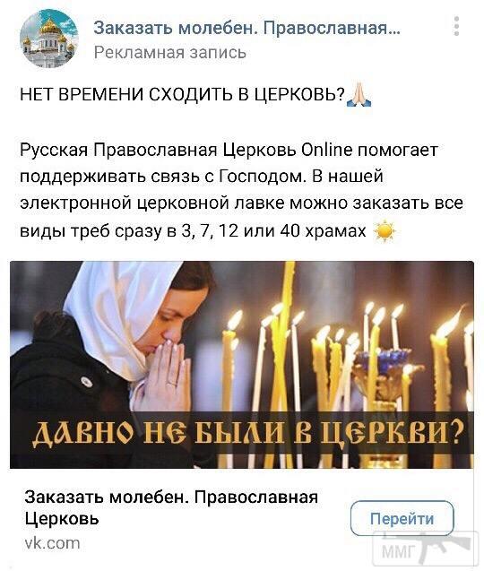 62718 - А в России чудеса!