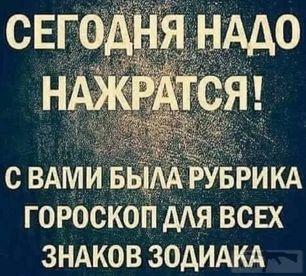 62832 - Пить или не пить? - пятничная алкогольная тема )))