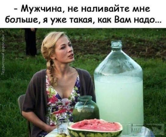 62849 - Пить или не пить? - пятничная алкогольная тема )))