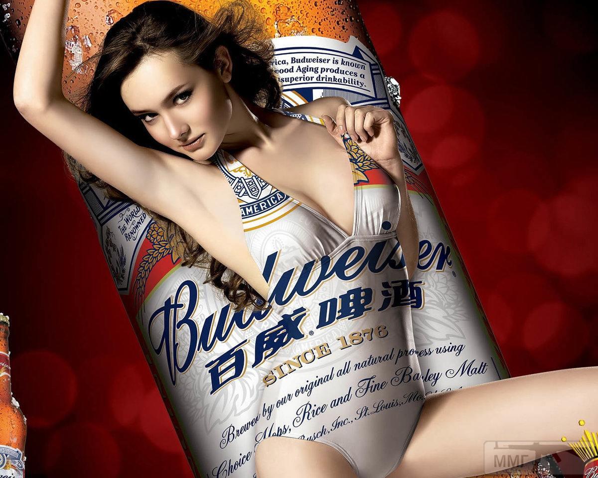 62913 - Пить или не пить? - пятничная алкогольная тема )))