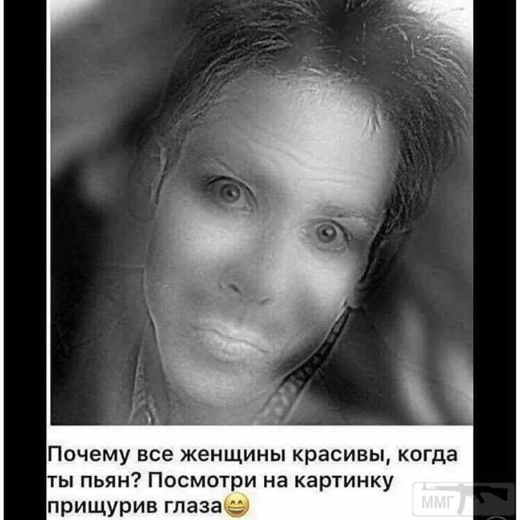 62914 - Пить или не пить? - пятничная алкогольная тема )))