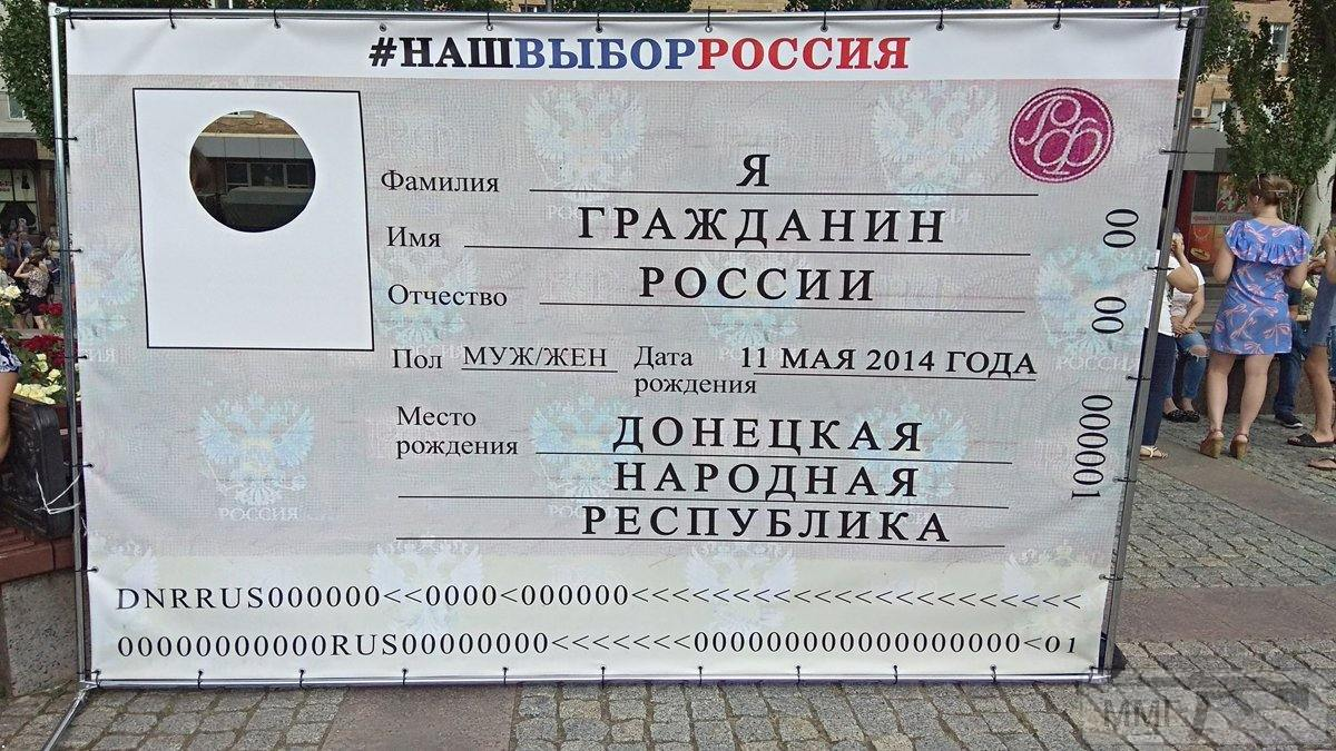 62940 - Командование ДНР представило украинский ударный беспилотник Supervisor SM 2, сбитый над Макеевкой