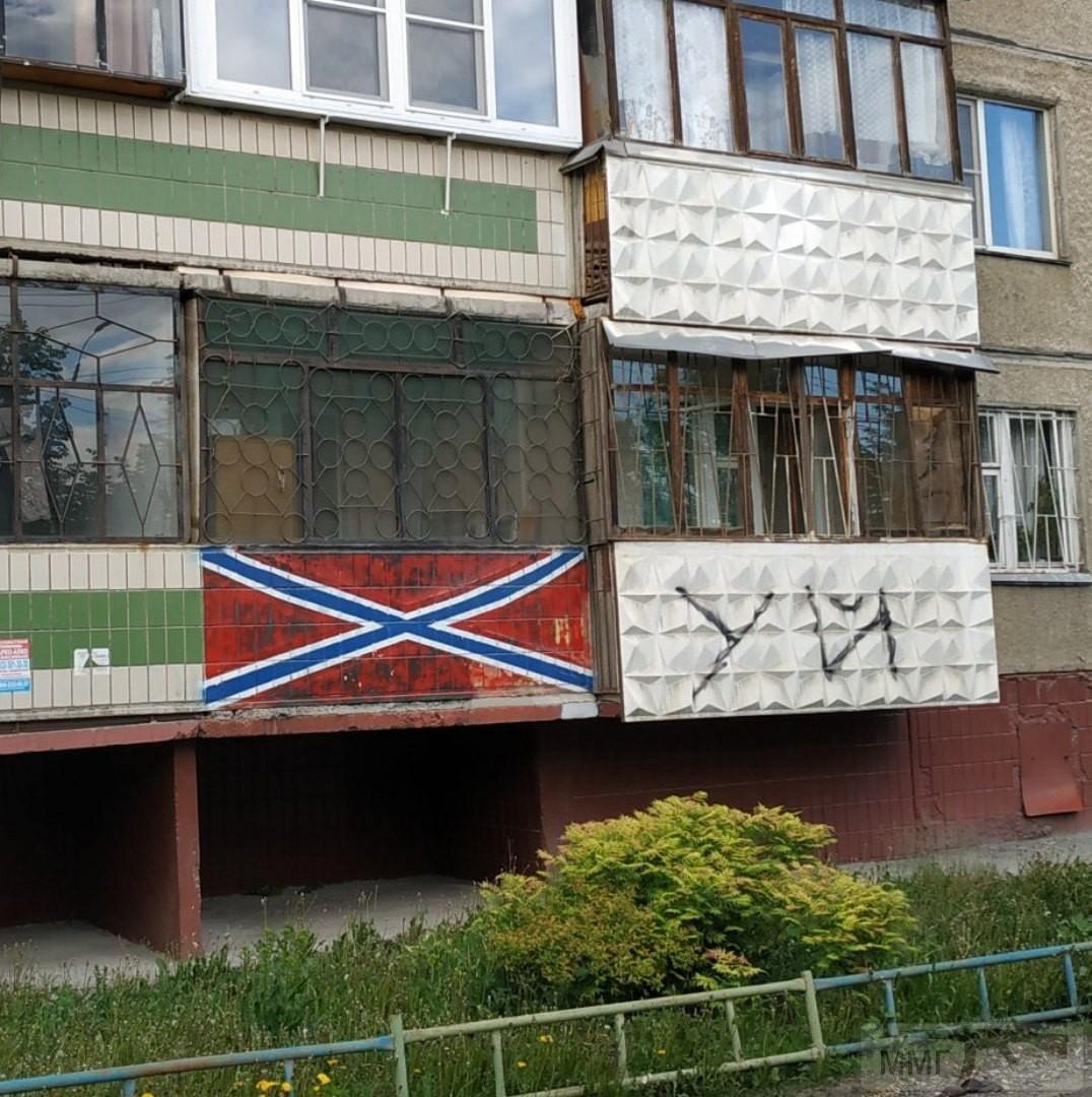 63026 - Оккупированная Украина в фотографиях (2014-...)