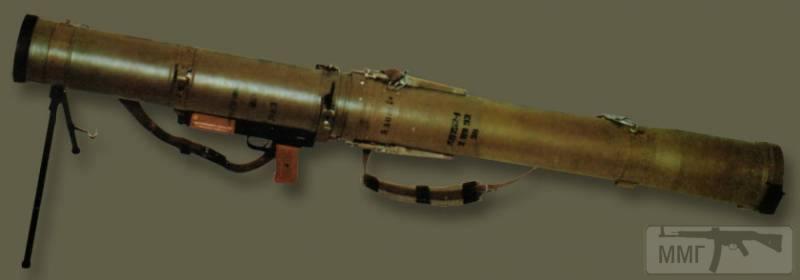 63041 - Огнеметное оружие