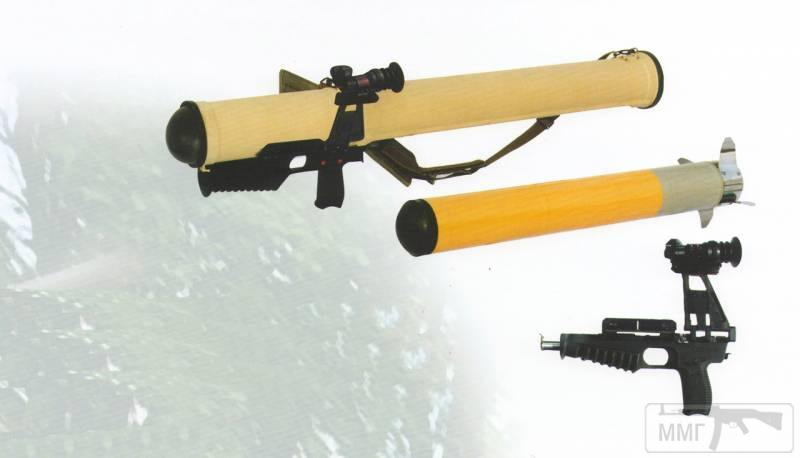 63042 - Огнеметное оружие
