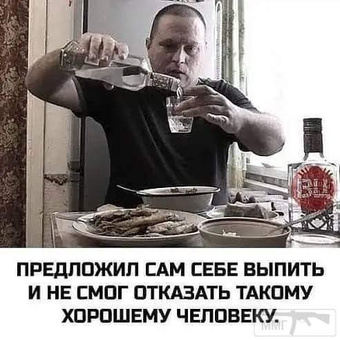 63102 - Пить или не пить? - пятничная алкогольная тема )))