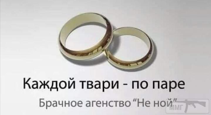 63106 - Отношения между мужем и женой.