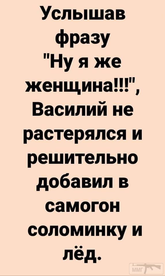 63109 - Пить или не пить? - пятничная алкогольная тема )))