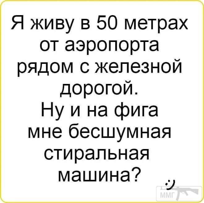 63197 - Анекдоты и другие короткие смешные тексты