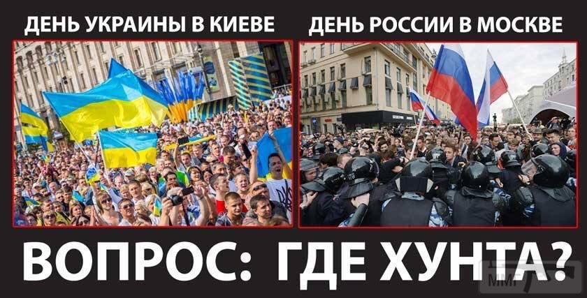 63198 - А в России чудеса!