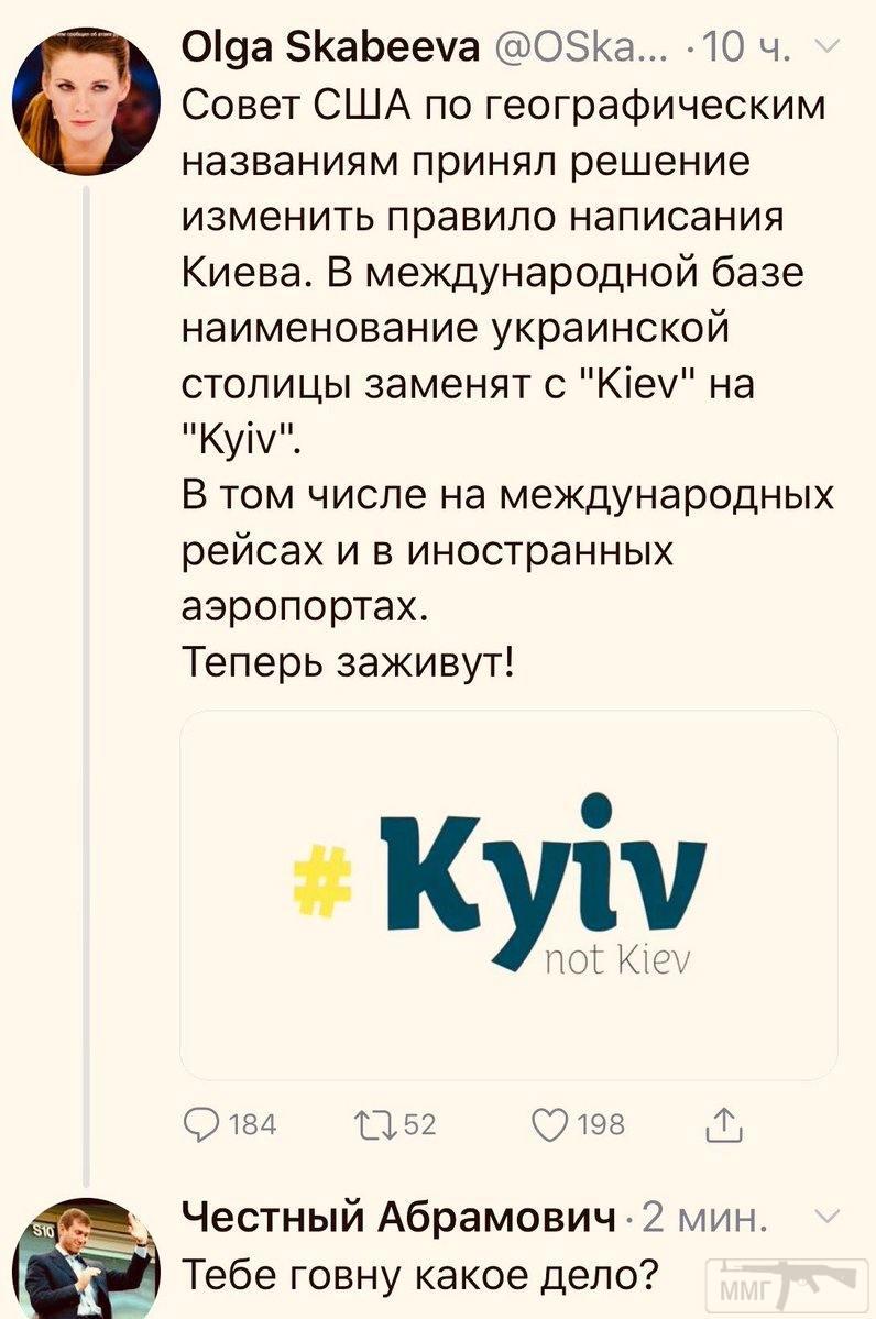 63199 - А в России чудеса!