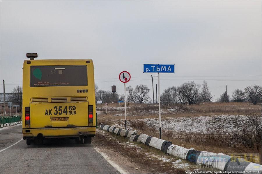 63239 - А в России чудеса!