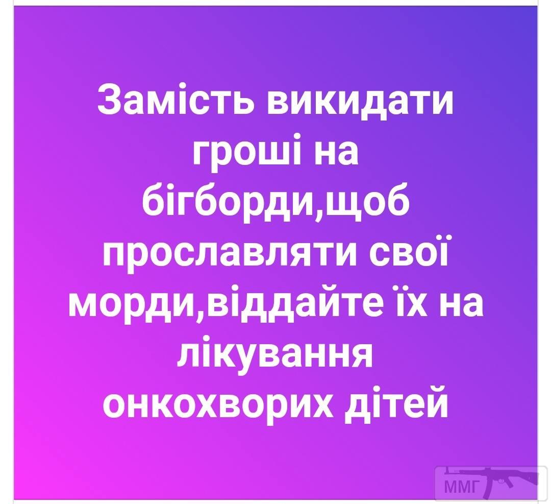 63248 - Украина - реалии!!!!!!!!