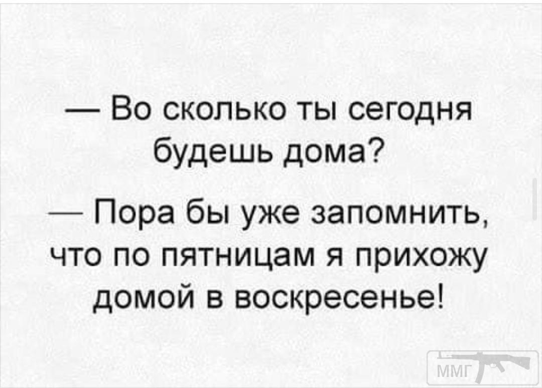 63338 - Пить или не пить? - пятничная алкогольная тема )))