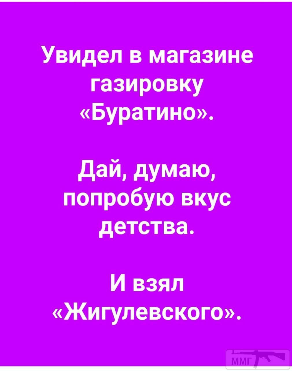63339 - Пить или не пить? - пятничная алкогольная тема )))