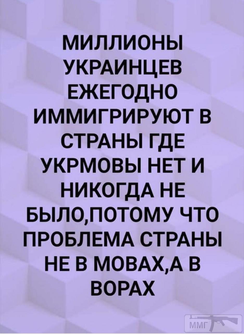 63344 - Украина - реалии!!!!!!!!