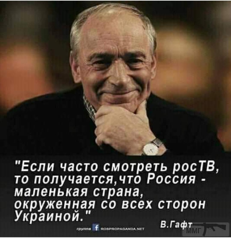 63355 - А в России чудеса!