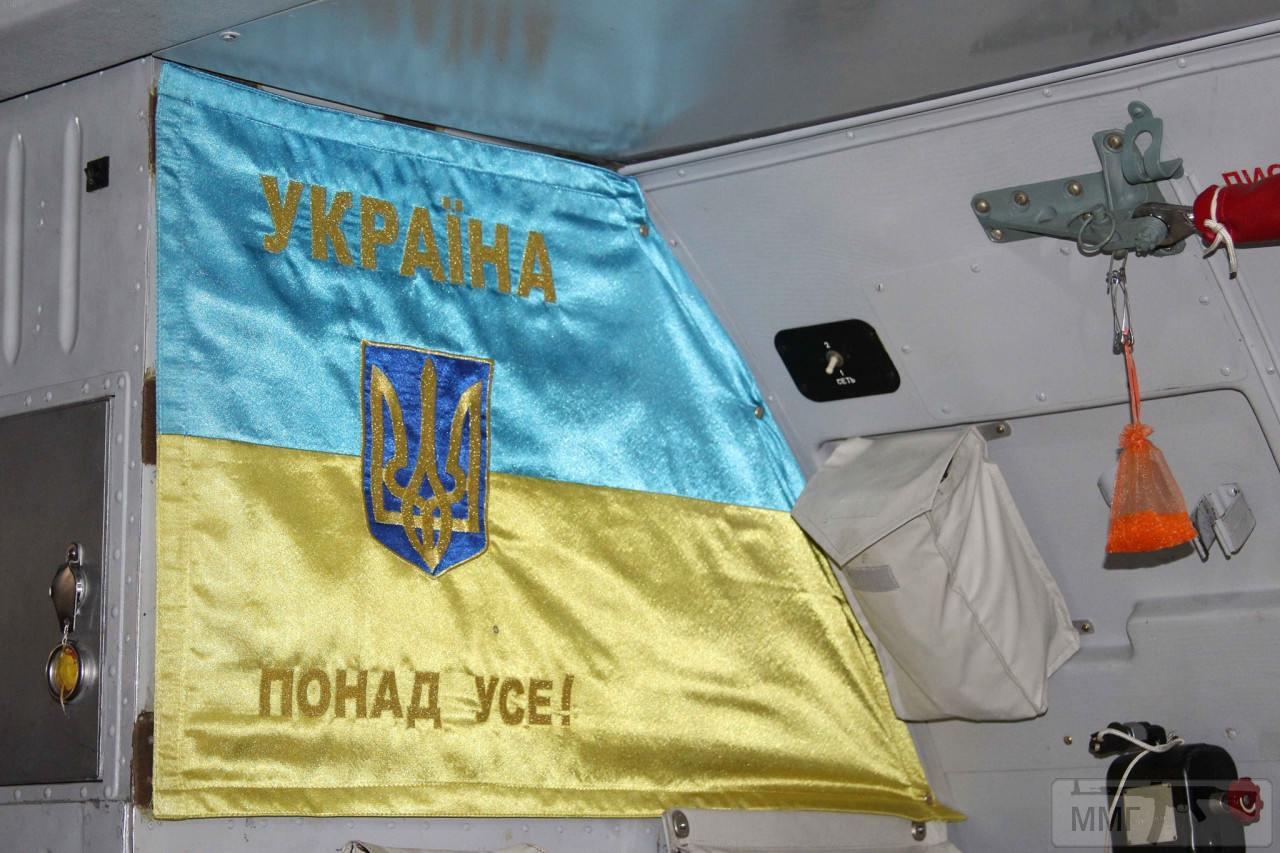 63364 - Воздушные Силы Вооруженных Сил Украины