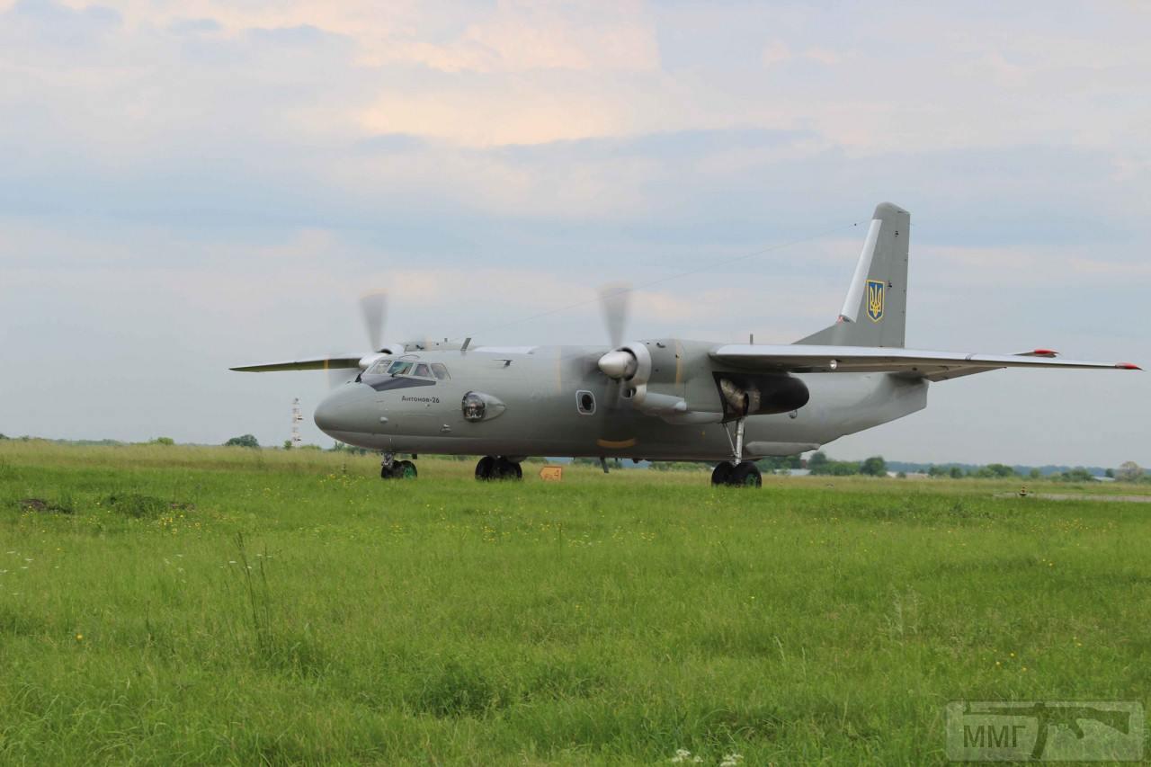 63366 - Воздушные Силы Вооруженных Сил Украины