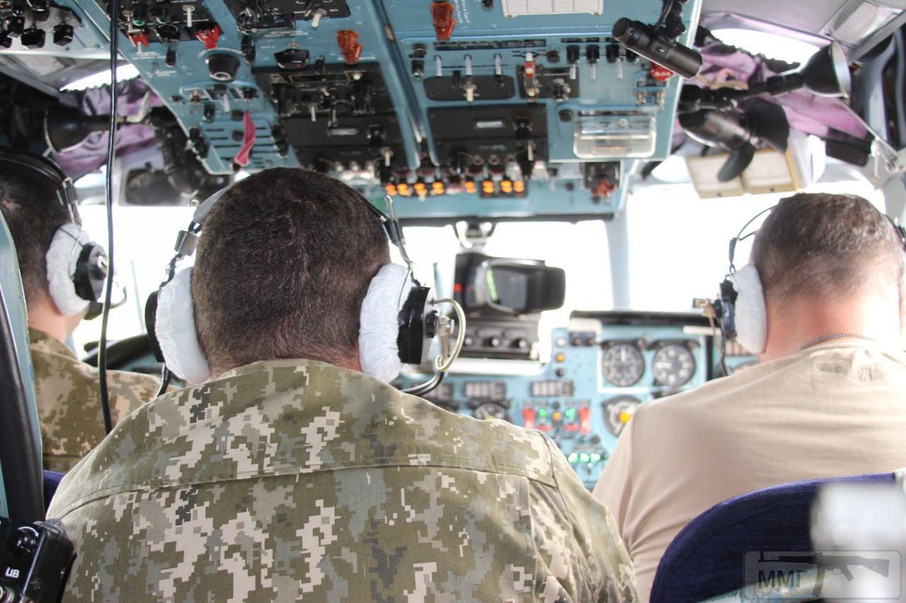 63367 - Воздушные Силы Вооруженных Сил Украины