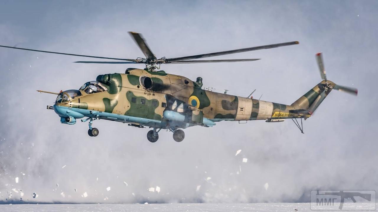 63410 - Армейская авиация Сухопутных Сил ВС Украины