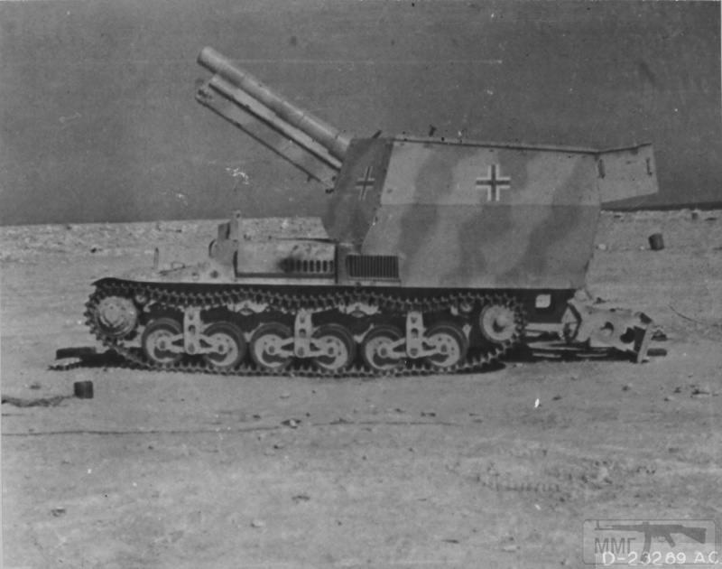 63490 - САУ Вермахта