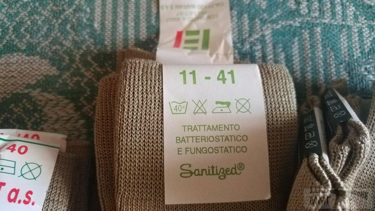 63618 - Носки( гольфы) Италия армейские 100% Cotton