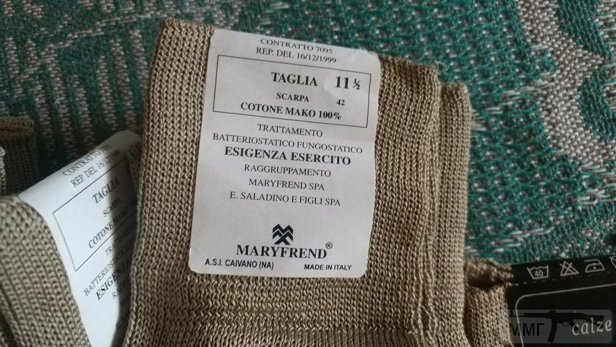 63619 - Носки( гольфы) Италия армейские 100% Cotton