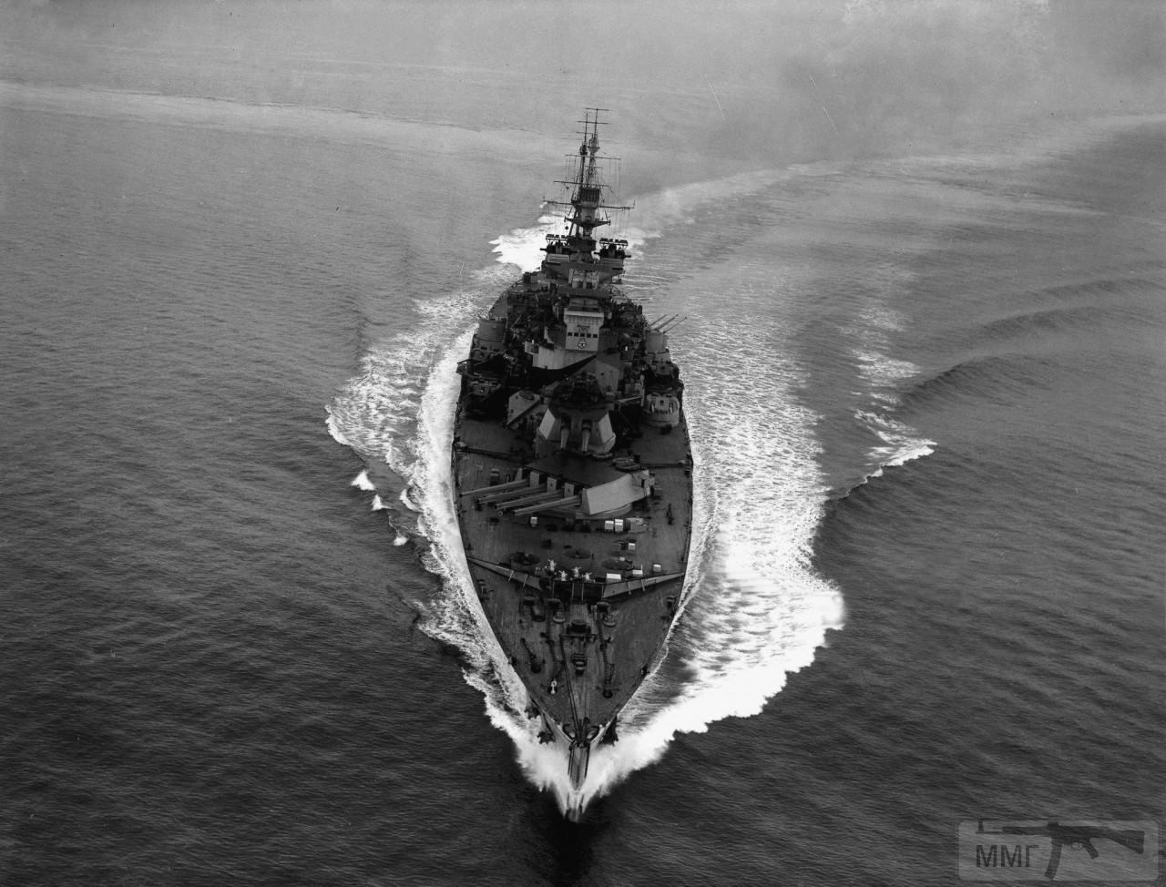 63644 - HMS Howe