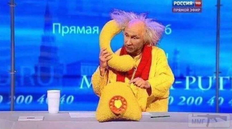63658 - А в России чудеса!