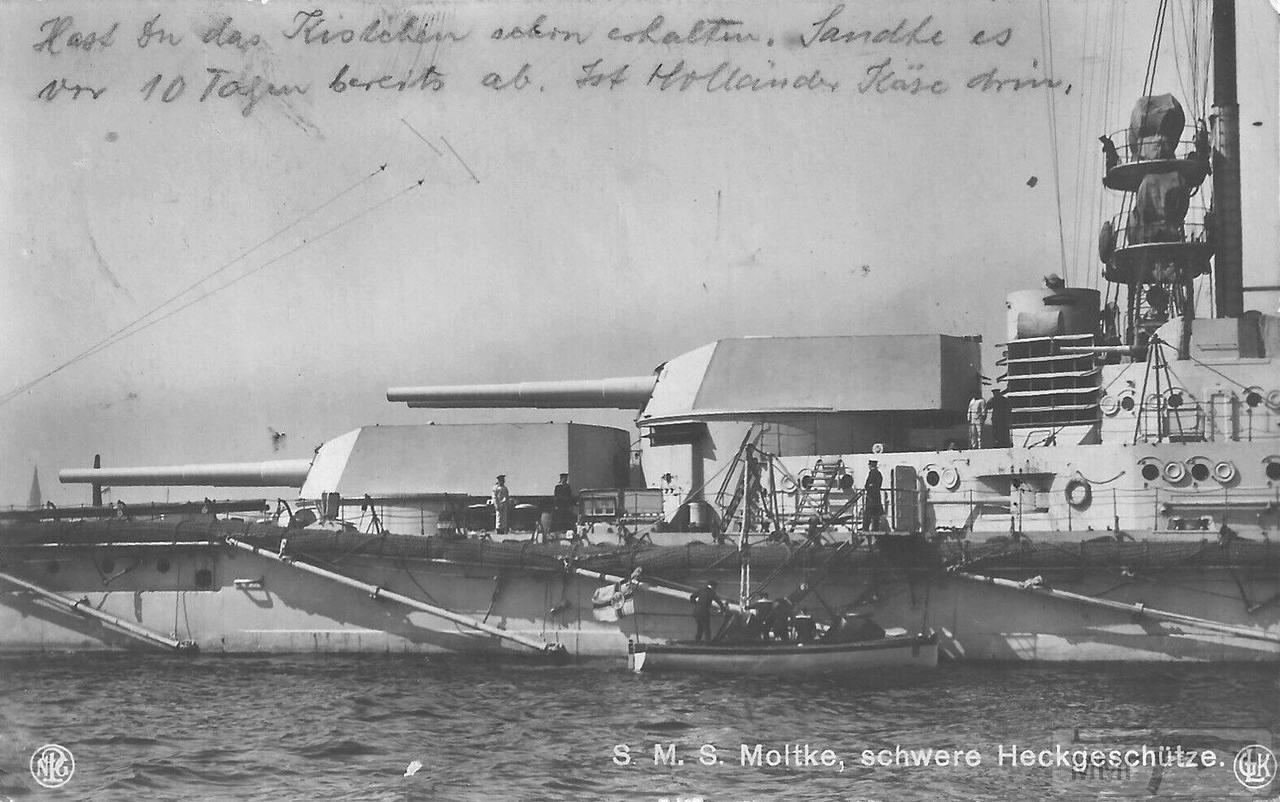 63778 - Германский флот 1914-1945