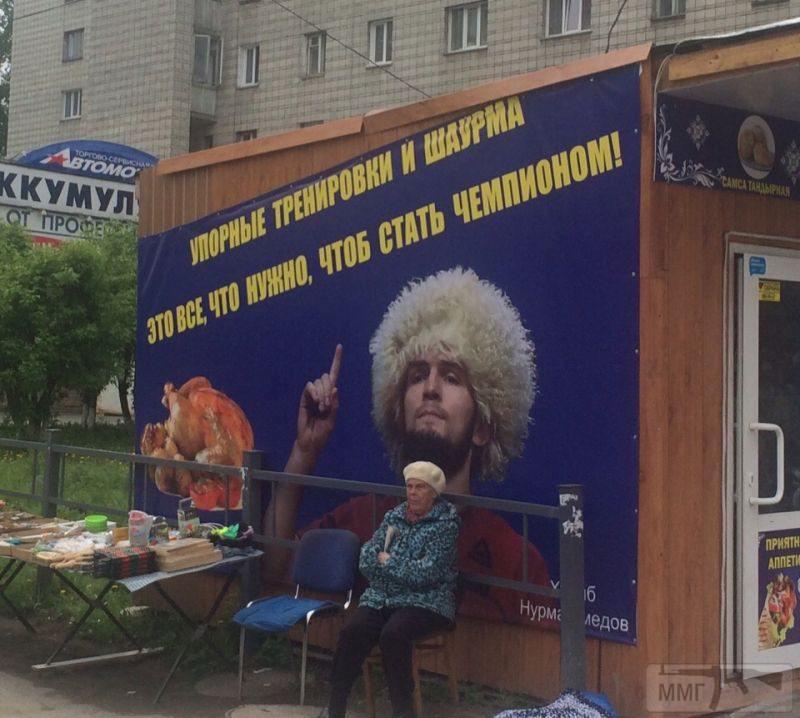 63796 - А в России чудеса!