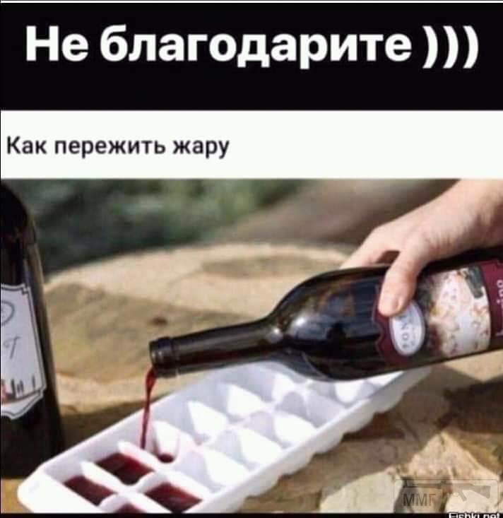 63884 - Пить или не пить? - пятничная алкогольная тема )))
