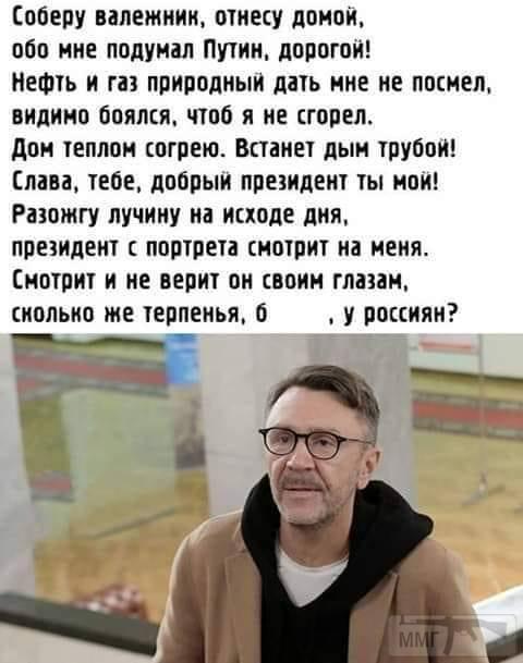 63925 - А в России чудеса!