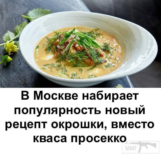 63927 - А в России чудеса!