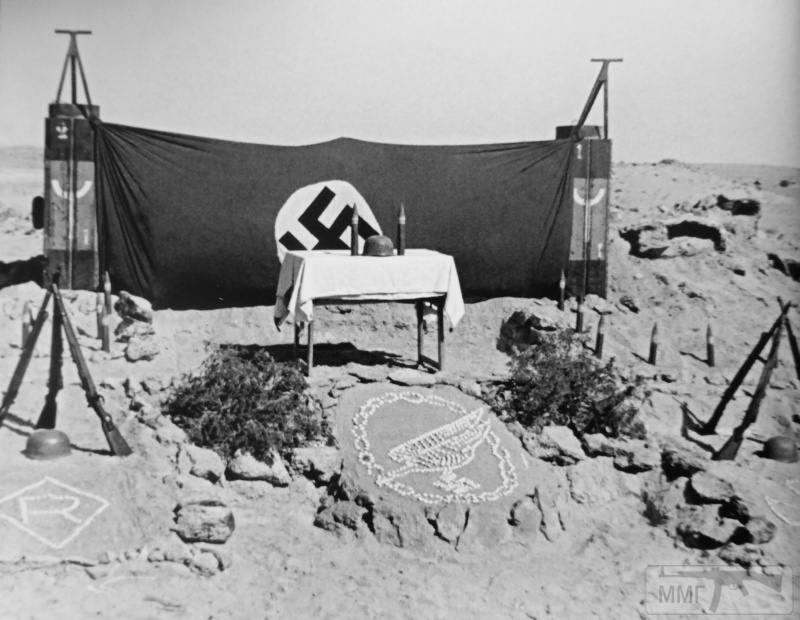 63975 - Военное фото 1939-1945 г.г. Западный фронт и Африка.